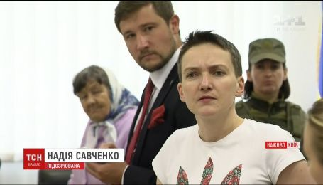 Апелляционный суд рассмотрел жалобу защитников Савченко относительно изменения ей меры пресечения