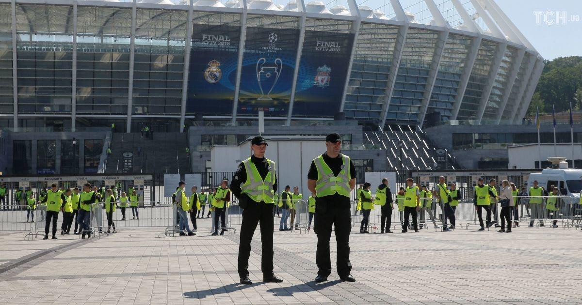 Правоохоронці показали, як забезпечуватимуть безпеку на фіналі Ліги чемпіонів.