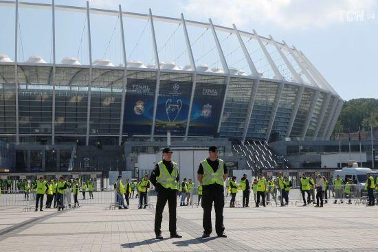 Перекупникам загрожує 5 тисяч гривень штрафу за нелегальний продаж квитків на фінал Ліги чемпіонів