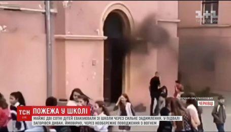 У Чернівцях під час уроків спалахнула школа