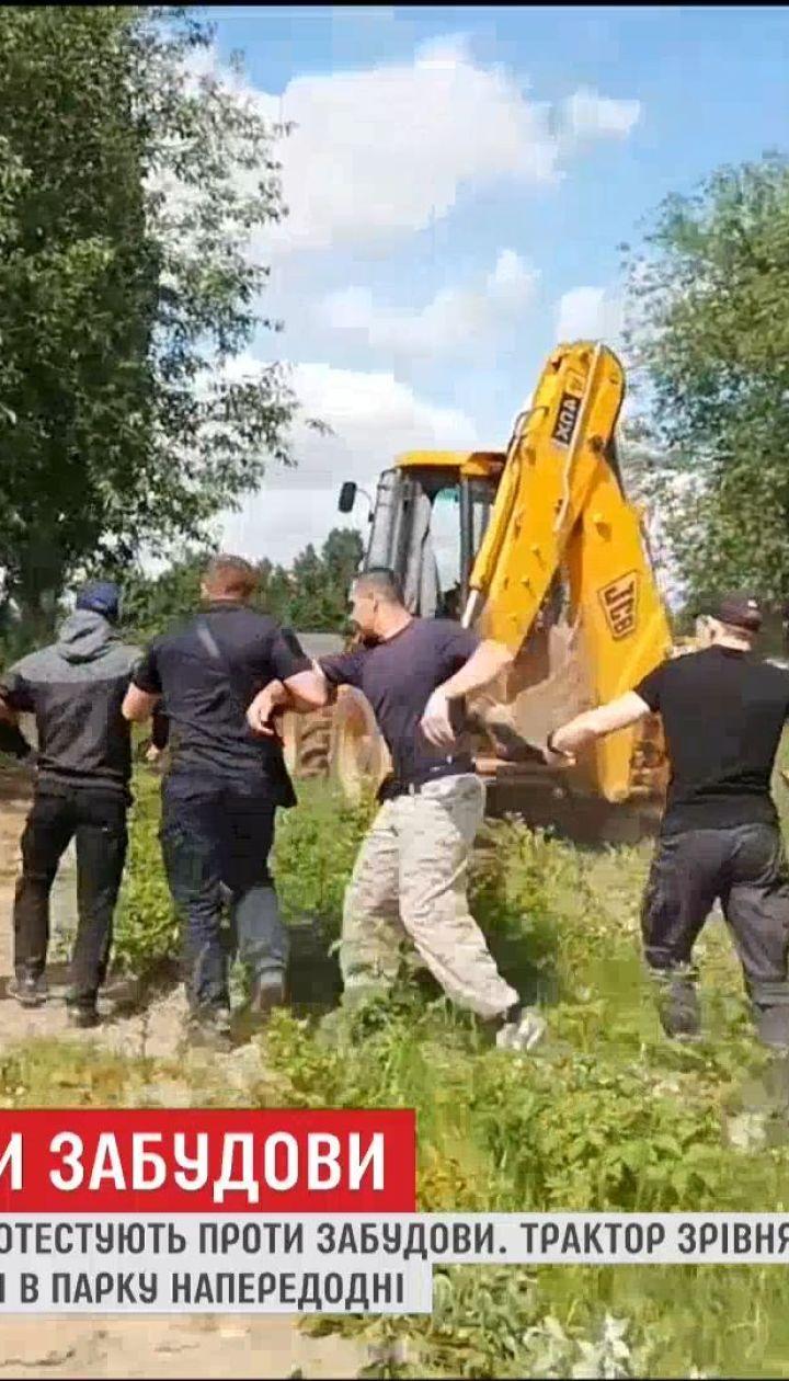 У Вишневому забудовники знесли трактором дерева, де за генеральним планом мав бути парк
