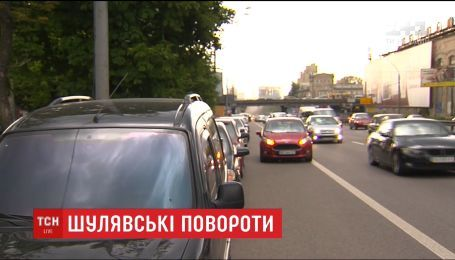 У Києві влада відмовилась від будування футуристичної розв'язки на Шулявській, яка могла спростити рух