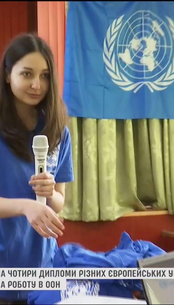 Працівник ООН розповіла, як ЗНО допомогло їй побудувати кар'єру