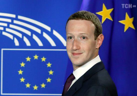 Марк Цукерберг у Європарламенті вибачився за витік даних користувачів Facebook