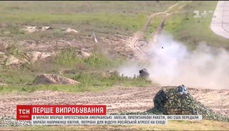 В Украине прошли первые испытания американских противотанковых ракетных комплексов