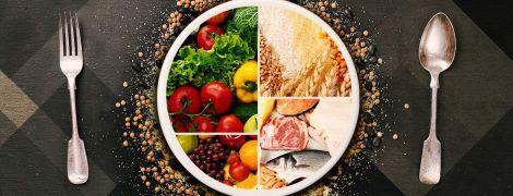 Баланс на тарілці — баланс у здоров'ї