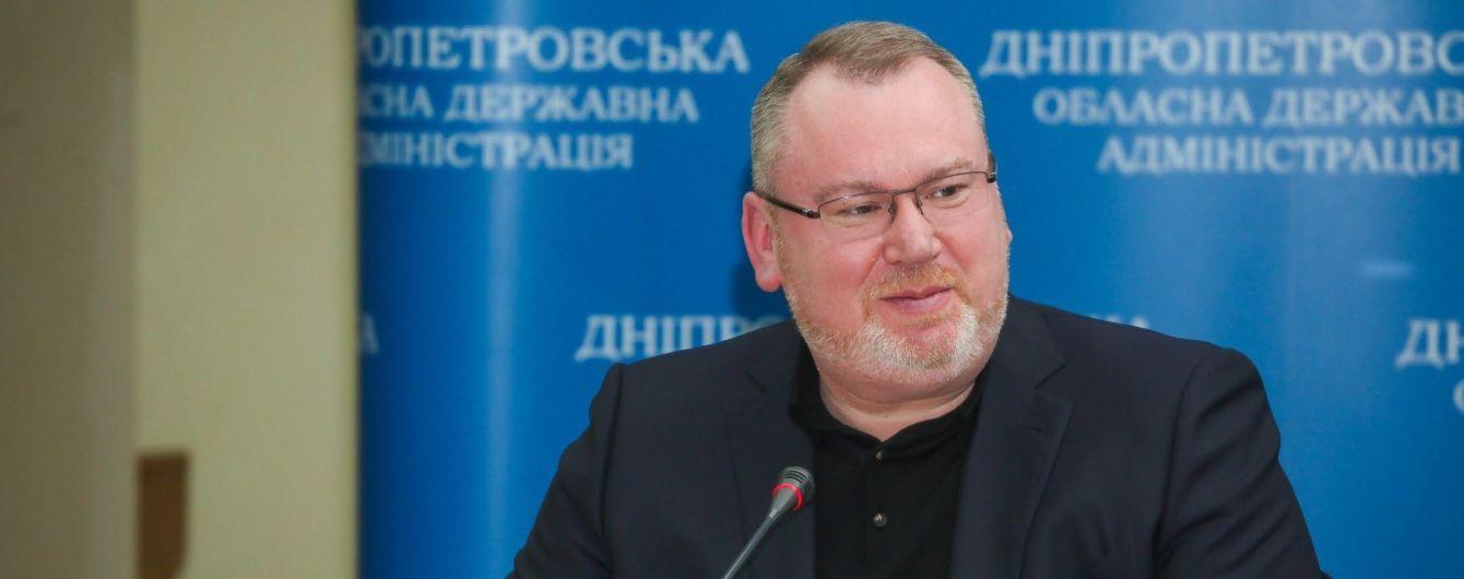 Валентин Резніченко: Дніпропетровська область стала лідером України за зростанням доходів місцевих бюджетів