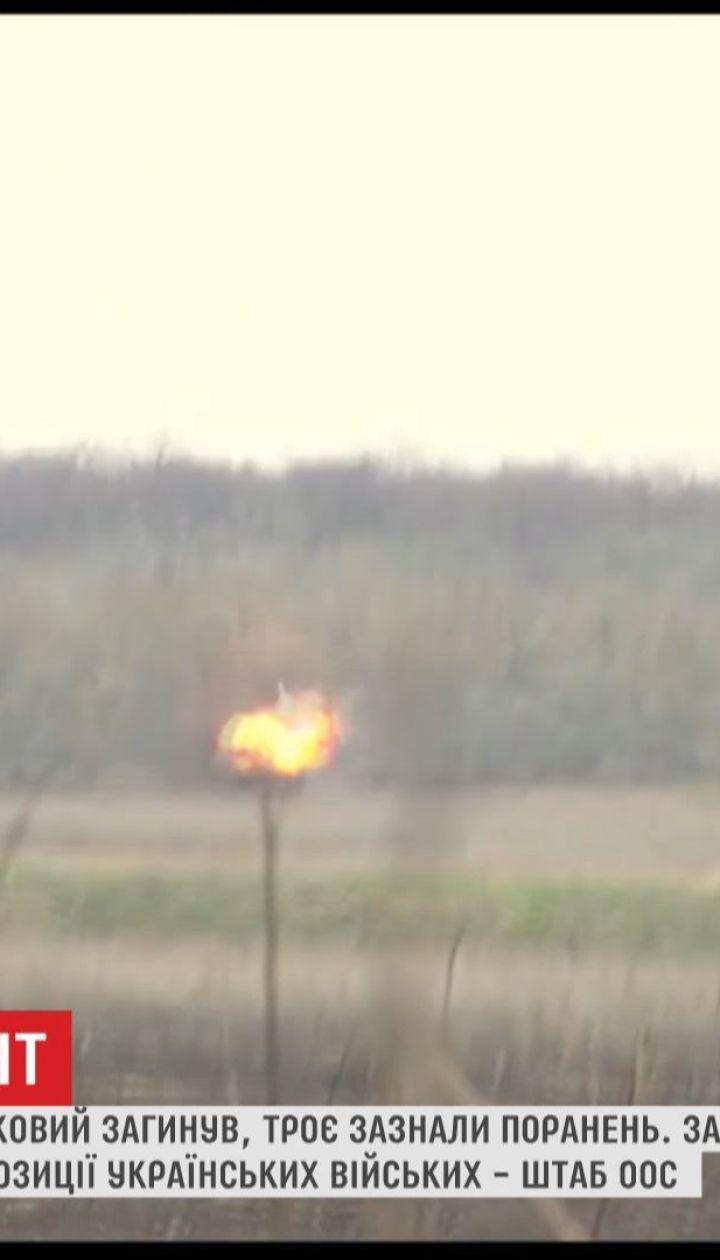 Бойовики з мінометів та артилерії обстріляли позиції вздовж лінії розмежування