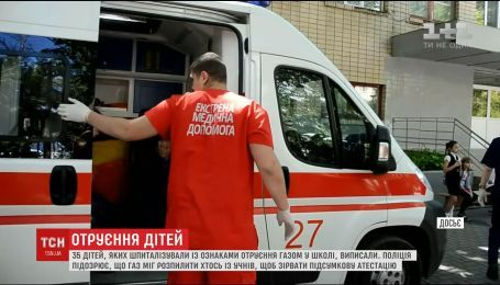 Отравленных неизвестным газом харьковских детей выписали из больницы