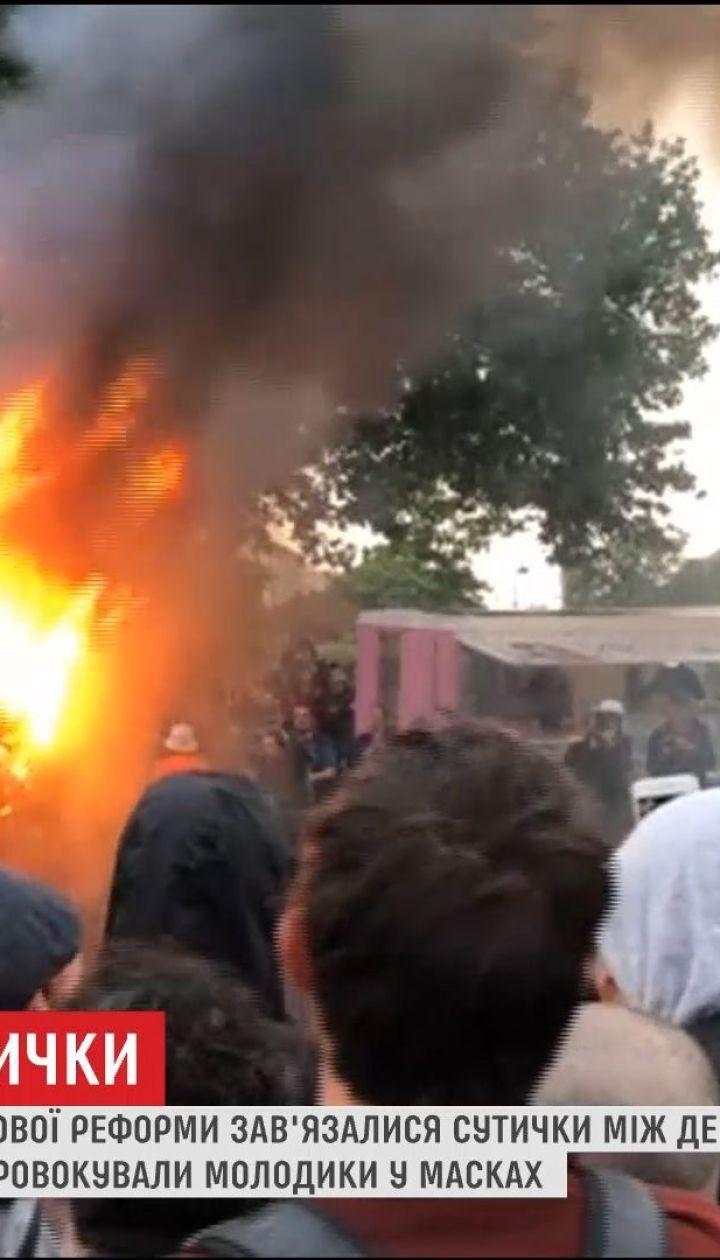 Слезоточивый газ и дубинки: во время протеста в Франции задержали 24 протестующих