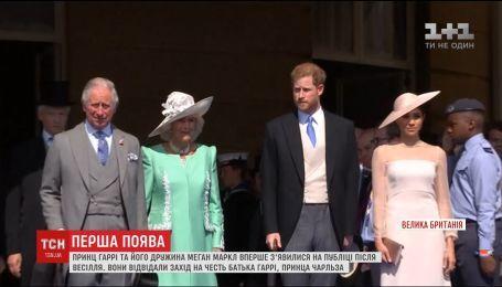 Принц Гарри и Меган Маркл впервые появились на публике после свадьбы