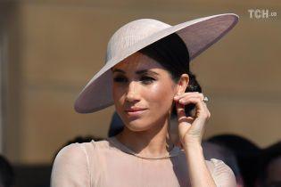 """Перший """"штраф"""": Меган Маркл розкритикували за дебютний вихід у світ у статусі герцогині"""
