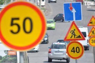 """""""Укравтодор"""" взялся за плохо отремонтированные дороги"""