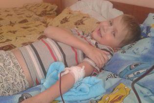 Допоможіть врятувати Дениска