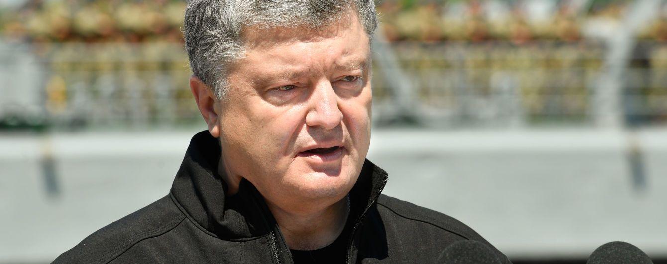 """Порошенко прокомментировал встречу Трампа с Ким Чен Ыном и напомнил о """"ядерных"""" ошибках Украины"""