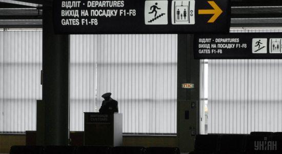 """У аеропорту """"Бориспіль"""" обіцяють розконсервувати термінал F вже за рік"""