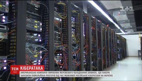 Российские хакеры заразили полмиллиона роутеров, готовя кибератаку на Украину