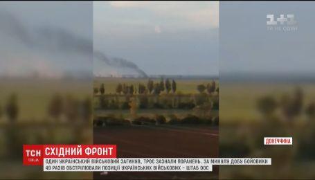 Один украинский военный погиб, трое получили ранения на Восточном фронте