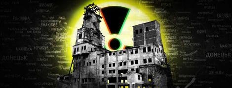 """Затоплення шахти """"Юнком"""": загроза другого Чорнобиля?"""