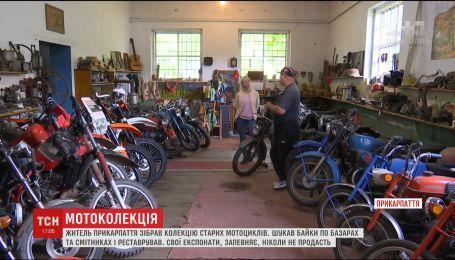 Коллекцию из нескольких десятков старых мотоциклов собрал житель Прикарпатья