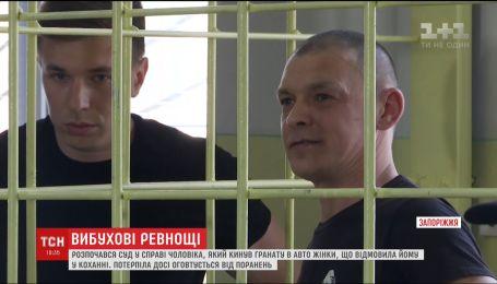 """Суд по делу """"мелитопольского Отелло"""" стартовал в Запорожье"""
