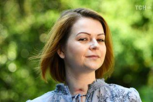 Дочка екс-розвідника Скрипаля дала перше інтерв'ю після одужання