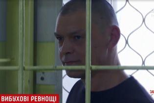 """Суд на Запоріжжі почав розглядати резонансну справу """"мелітопольского Отелло"""""""