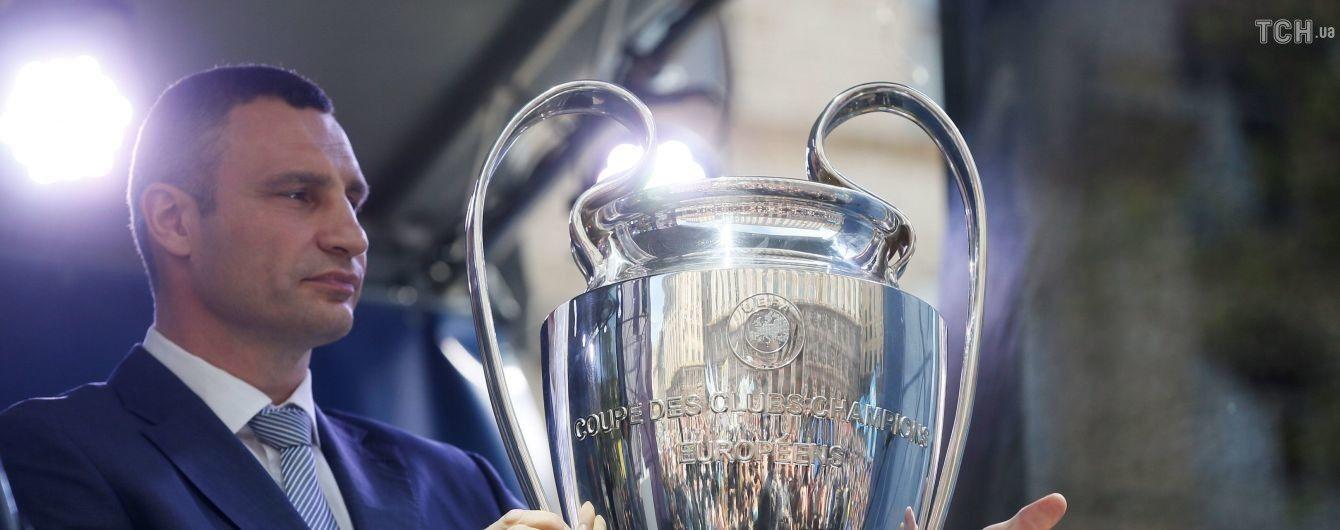 Кличко: билеты на финал Лиги чемпионов никто не возвращает