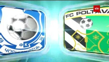 Черноморец - Полтава - 1:0. Видео матча