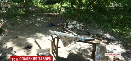 Збройний напад на табір ромів під Тернополем: поліція трактувала подію, як хуліганство