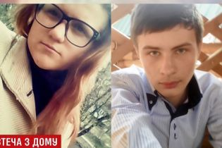 Закохані підлітки втекли від батьків на іншу частину України через заборону зустрічатися