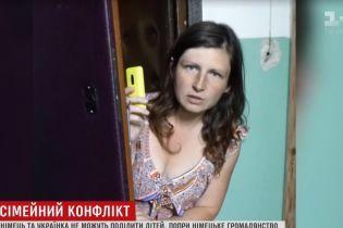 Українка звинуватила чоловіка-німця у фашизмі та втекла разом із дітьми з ФРН