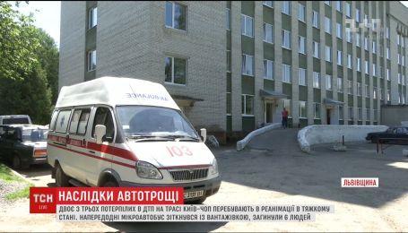 Двоє потерпілих в автомобільній аварії на трасі Київ-Чоп досі перебувають у реанімації