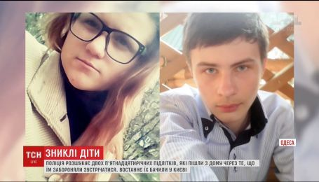 На Житомирщине влюбленные подростки сбежали из дома из-за запрета встречаться