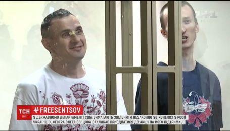 Сестра Сенцова готовит глобальную акцию в поддержку узников Кремля