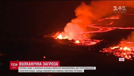На Гаваях потоки вулканічної лави впритул підійшли до геотермальної електростанції