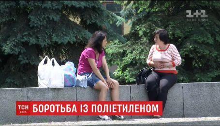У Дніпрі можуть заборонити використання поліетиленових пакетів