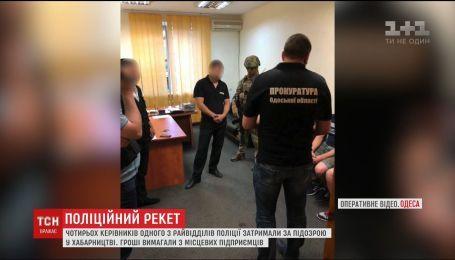 В Одессе поймали правоохранителей, которые занимались рэкетом
