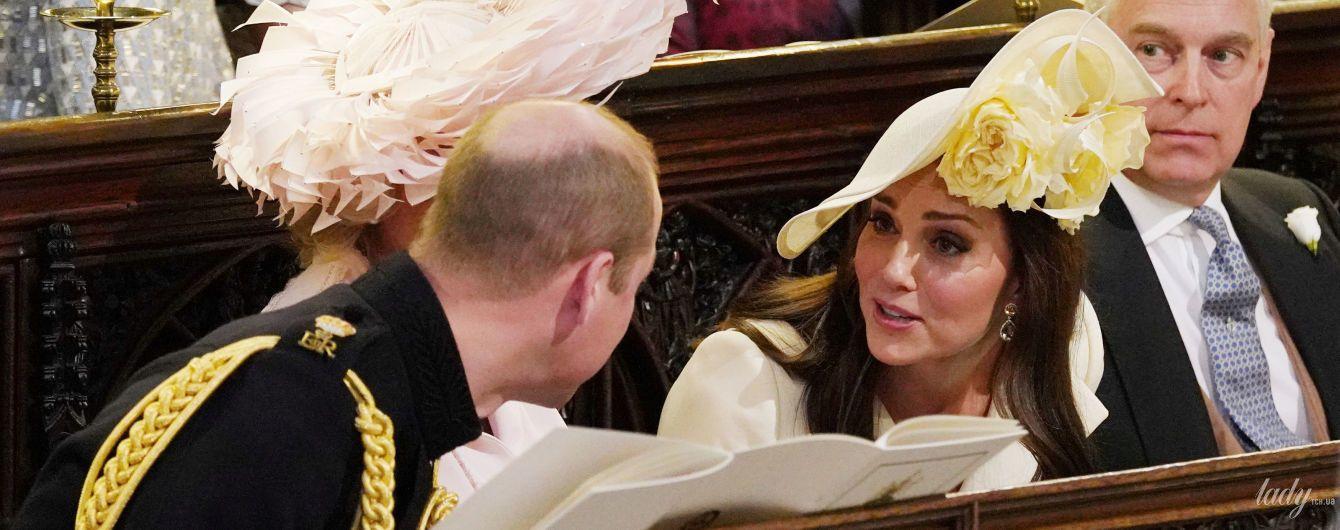 С кольцом за три тысячи долларов: герцогиня Кембриджская появилась на королевской свадьбе с новым украшением