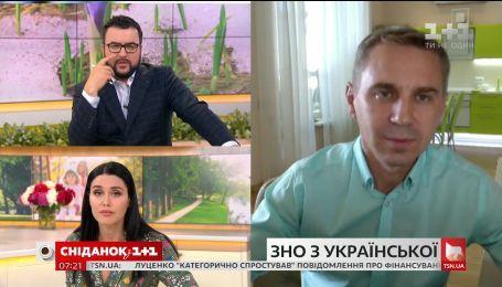Александр Авраменко рассказал об особенностях нынешнего ВНО по украинскому языку и литературе