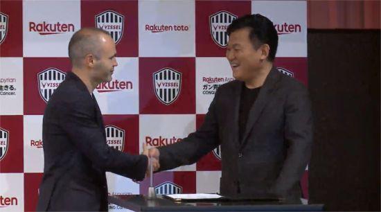 Офіційно. Іньєста підписав угоду з японським клубом
