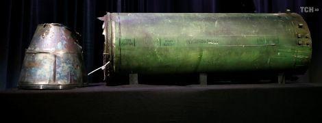 """Міжнародні слідчі встановили приналежність ЗРК """"Бук"""", з якого був збитий рейс MH17"""