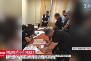 Полицейский рэкет: в Одессе поймали правоохранителей, которые устроили поборы предпринимателям