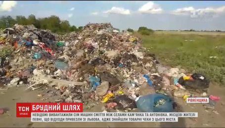 На Ровенщине нашли кучи львовского мусора