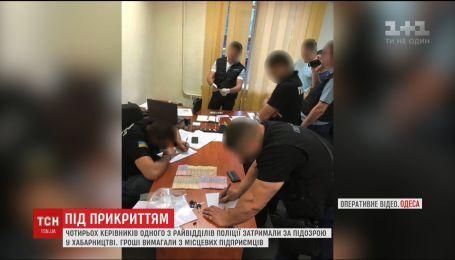 Одеських поліцейських спіймали на вимаганні хабарів у підприємців