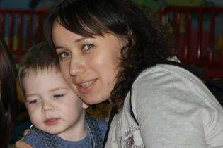 Допоможіть Оксані здолати рак крові
