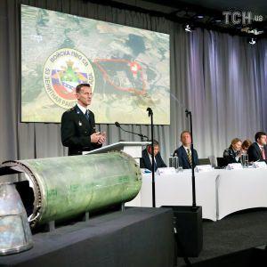 """""""Бук"""", який збив літак рейсу МН17, перебував на озброєнні Збройних сил Росії - слідство"""