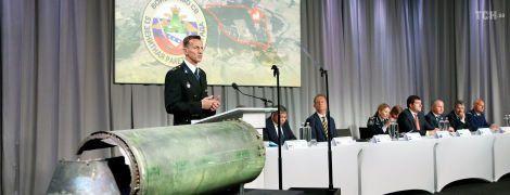 """""""Бук"""", который на Донбассе сбил самолет рейса МН17, находился на вооружении Вооруженных сил России - следствие"""