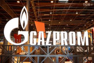 """У """"Газпромі"""" стверджують, що домоглися """"заморозки"""" виконання рішення Стокгольмського арбітражу"""