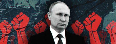 У Путіна залишилося в запасі всього кілька років